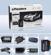 Профессиональная установка автосигнализаций, автомобильной электроники