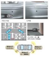 Парктроник. Toyota Premio