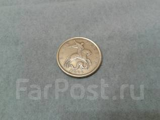 50 копеек 2006 год С-П. Магнитная. *009*. Под заказ
