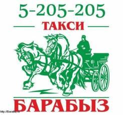 """Такси """"Барабыз"""""""