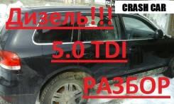 Volkswagen Touareg. 7LA, AYH
