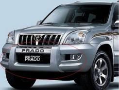 Накладка на бампер. Toyota Land Cruiser Prado, KDJ120W, GRJ120, GRJ121, KDJ120, GRJ120W, GRJ121W