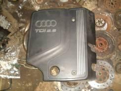 Крышка двигателя. Audi A6 Audi S4 Audi 100