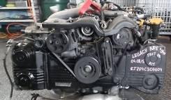 Двигатель в сборе. Subaru Legacy, BL5, BP5 Двигатель EJ204. Под заказ