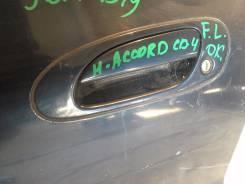 Ручка двери внешняя. Honda Accord, CD4