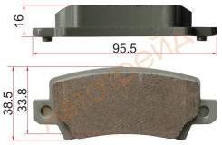 Колодки тормозные RR TOYOTA COROLLA EURO 02-06 AKOK G1279TR