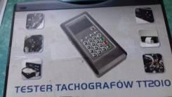 Программатор тахографов