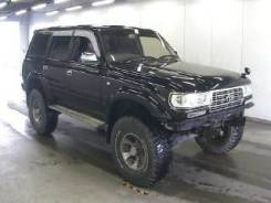 Toyota Land Cruiser. FZJ80 HDJ81 HZJ81 FJ80, 1HZ 1HDT 1FZ 3F