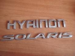 Эмблема. Hyundai Solaris
