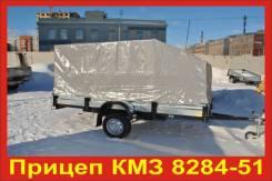 КМЗ 8284. Продам прицеп -51 для снегохода, квадроцикла, грузов!, 500кг.