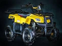 Irbis ATV70U. исправен, есть птс, без пробега