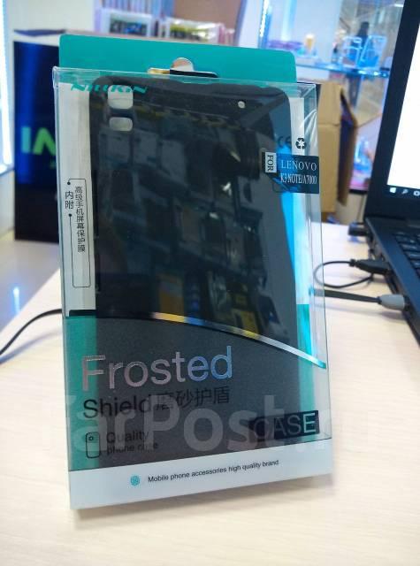 Чехол-накладка для Lenovo K3 Note Nillkin Super Frosted Shield Черный
