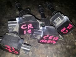 Двигатель. Nissan March Двигатель CR12DE