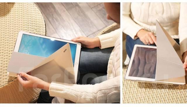 Чехол для iPad Pro Remax Белый