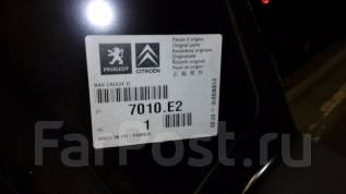 Порог кузовной. Peugeot 206 Citroen C2
