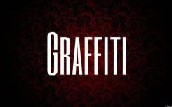 Граффити оформление, дизайн, художественная роспись