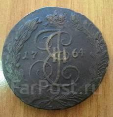 5 копеек 1764г Екатерина ii