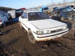 Toyota Vista. SV200078770, 1S