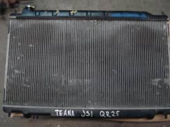 Радиатор охлаждения двигателя. Nissan Teana, TNJ31 Двигатель QR25DE