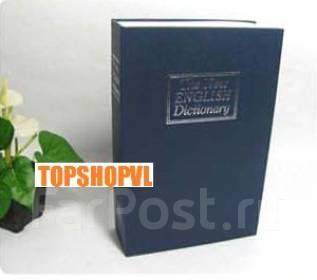 Книга-сейф! оригинальный подарок 18*11.5*5.5cm