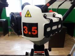 Globalmarine. 3,50л.с., 2х тактный, бензин, нога S (381 мм), Год: 2015 год