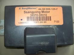 Блок управления автоматом. SsangYong Actyon Sports