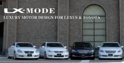 Накладка на бампер. Lexus: IS350, LS600H / 600HL, RX350, LS460, IS250, LX470, IS250C, GS460, CT200h, LS600h, RX450h, LX570, GS430, LS460L, IS350C, IS2...