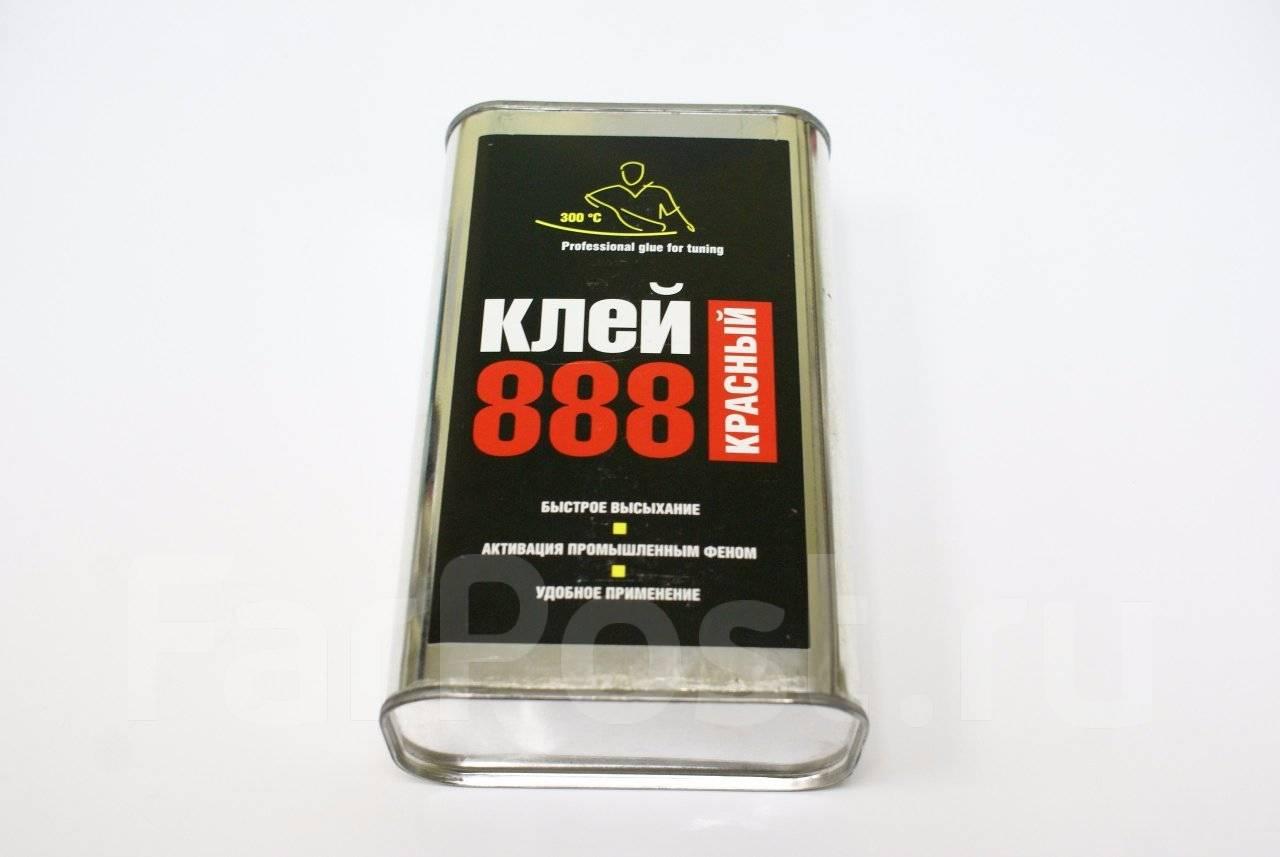 abro термометалл тм-185 инструкция