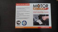 Масло-тест Motorcheckup - Одинарный