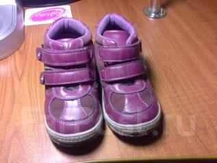 Обувь детская. 28