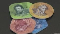 Набор монет Приднестровье.