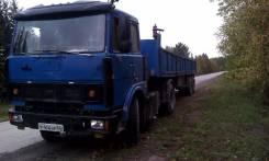 МАЗ 54323. Сцепка - + полуприцеп бортовой МАЗ 9397 в Новосибирске, 14 800 куб. см., 20 000 кг.