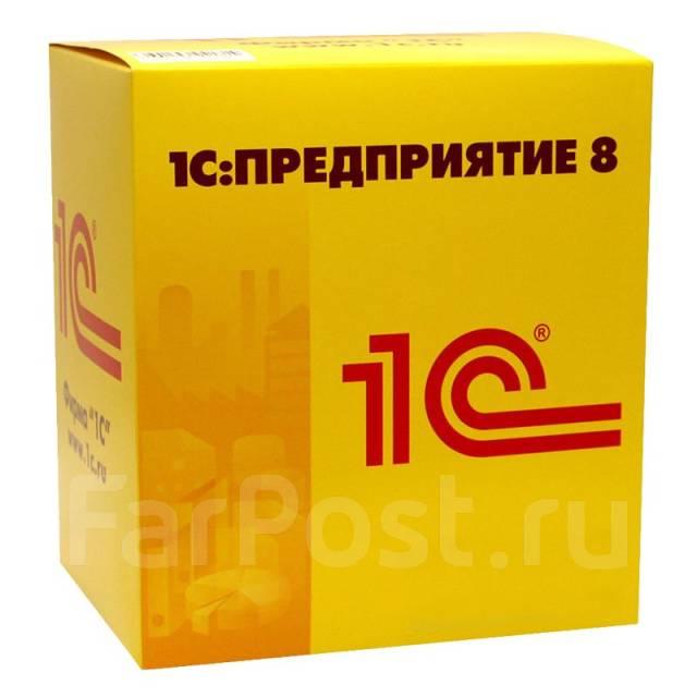 Услуги Бухгалтера в Санкт-Петербурге