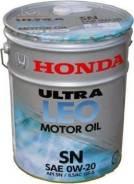 Honda. Вязкость 0W-20, гидрокрекинговое