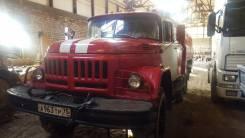 Пожарные машины. 9 000 куб. см.