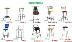 Барные стулья из хромированной и нержавеющей трубы. Под заказ
