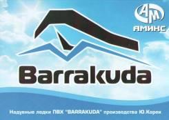 Barrakuda. Год: 2016 год, длина 3,35м., двигатель подвесной, бензин