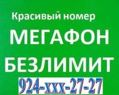89244147979