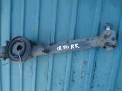 Рычаг подвески. Toyota Lite Ace, CR41, SR40, KR42 Toyota Town Ace, KR42, CR41, SR40 Toyota Town Ace Noah, CR42, KR52, KR41, KR42, SR40, SR50, CR50, CR...