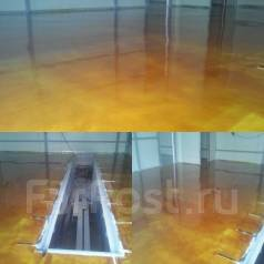 Сухой бетон.