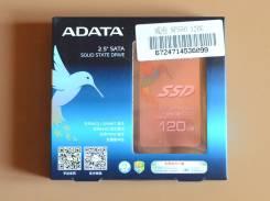 SSD 2,5 дюйма. 120 Гб, интерфейс SATA. Под заказ