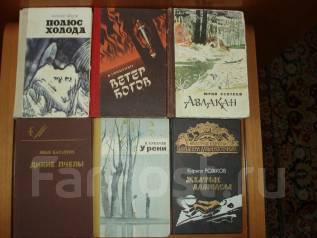 Книги дальневосточные писатели 2