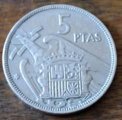 5 песет 1957 Испания