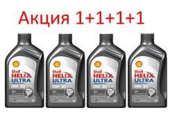 Shell Helix. Вязкость 0W-20, синтетическое