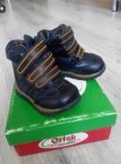 Ботинки ортопедические. 20