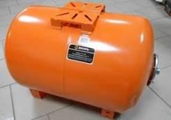 Гидроаккумулятор Вихрь ГА-24, 24 литра. Гарантия