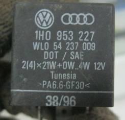Реле поворота. Audi