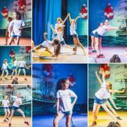 Латиноамериканские танцы.