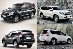 Кузовной комплект. Toyota Land Cruiser Prado, GDJ150L, GRJ151, GDJ150W, GRJ150, GDJ151W, GRJ150L, TRJ150, KDJ150L, GRJ150W, GRJ151W, TRJ150W. Под зака...