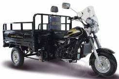 ABM. 250 куб. см., исправен, птс, без пробега